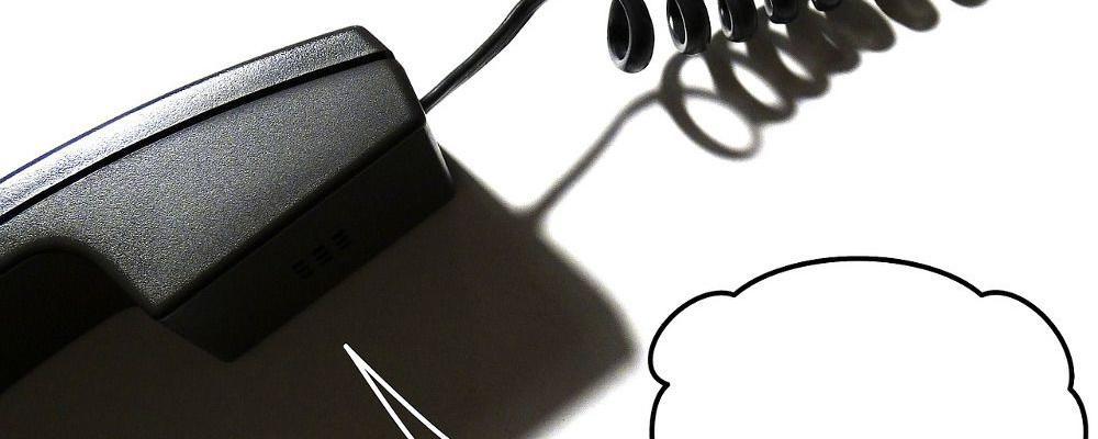 Telefónica es sancionada por no presentar grabación